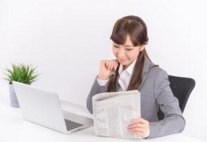 転職に効く!女性のキャリアプランの書き方のコツについて