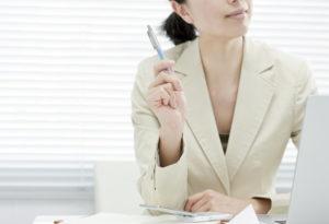 主婦が派遣会社を選ぶ際のポイントについて解説!