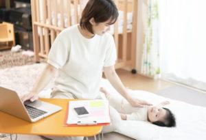 産後の仕事復帰はいつから?どのぐらいでするもの?